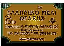 Μέλι & Λάδι Θράκης